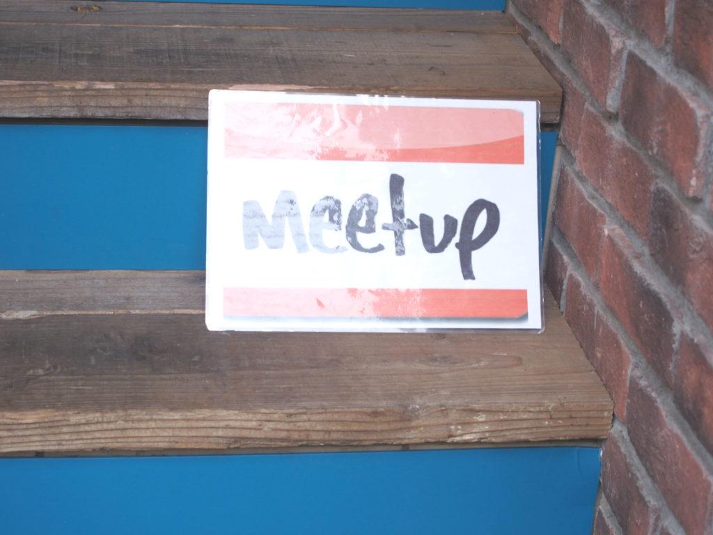 Meetup(ミートアップ)