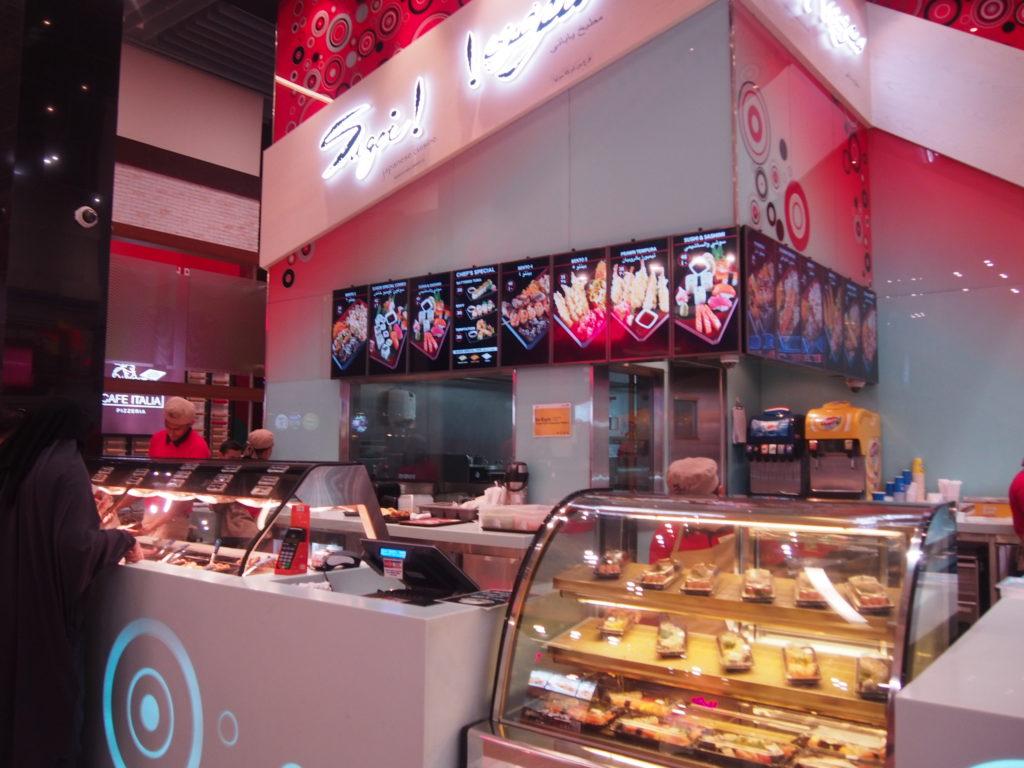 お寿司と天ぷらのお店