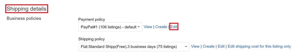 eBay支払い条件設定画面