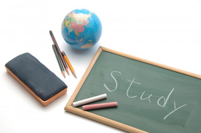 英語・英会話のスクールと教室